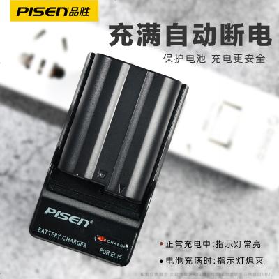 EL15尼康d7000單反相機電池充電器D7100 D750 D7200 D800 D610 Z7 D850 D75