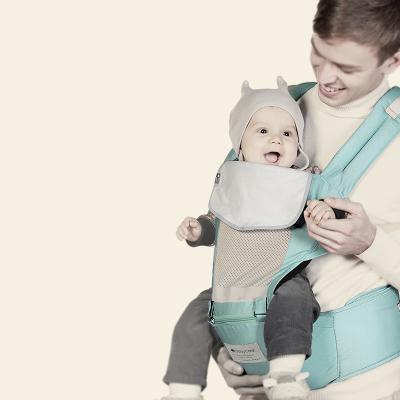 babycare多功能嬰兒背帶 寶寶前抱式腰凳新生兒四季通用抱娃神器 9820 均碼 9820-四季款-紅色