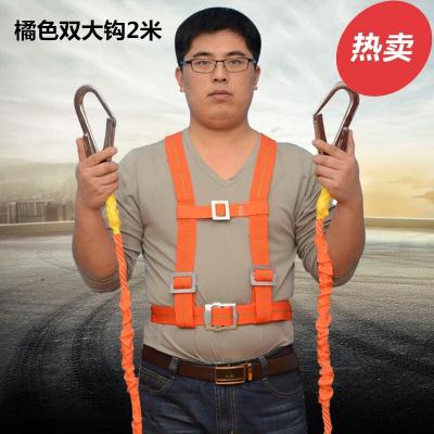 高空作业安全带户外施工保险带全身五点欧式空调安装电工带 橘色双大钩2米抖音