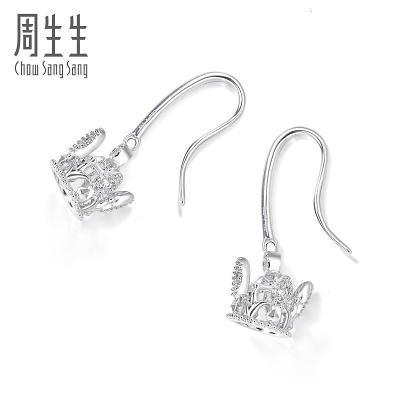 周生生(CHOW SANG SANG)18K白色黃金V&A系列女王桂冠鉆石耳釘87042E