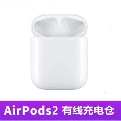 【二手9新】Apple/蘋果 AirPods2單充電倉補配充電盒AirPods無線藍牙耳機不含耳機及配件二代有線版充電倉