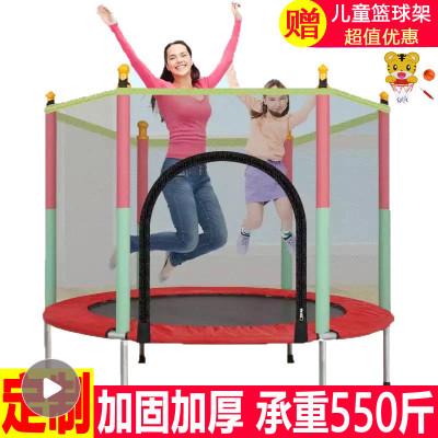 定制加固加厚蹦蹦床兒童家用室內帶護網小型寶寶小孩跳跳床