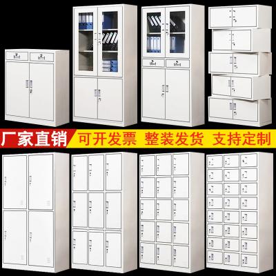 文件柜鐵皮柜憑證柜辦公室用帶鎖鋼制檔案柜矮柜儲物柜資料柜