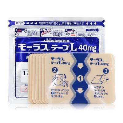日本久光(Hisamitsu)久光膏藥貼 鎮痛貼 關節鎮痛止疼貼緩解風濕關節疼痛肩頸痛腰痛久光貼7枚/1袋