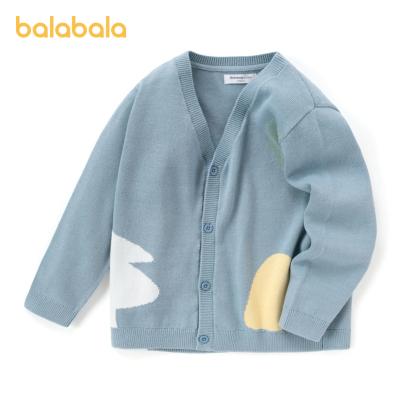 巴拉巴拉童裝男童毛衣兒童針織衫秋裝純棉文藝風小開衫外套洋氣男