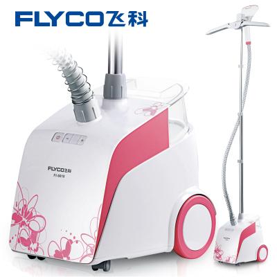 FLYCO брэндийн уурын инд?? FI-9810