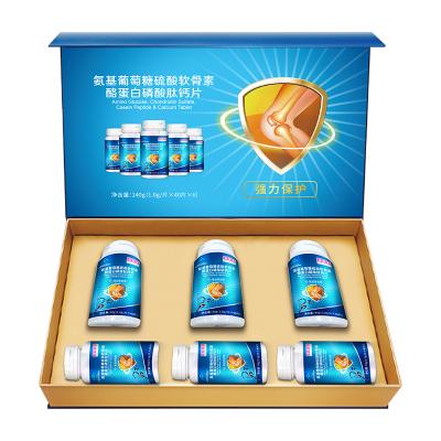姿美堂氨基葡萄糖软骨素酪蛋白磷酸肽钙片240g(40g*6片/瓶)增加骨密度钙