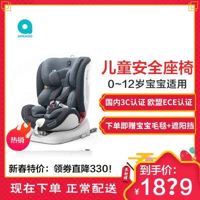 【Apramo】儿童安全座椅All Stage0-12岁宝宝婴儿坐椅360度旋转