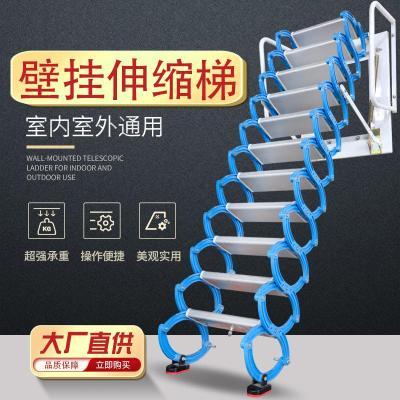 壁挂式阁楼伸缩楼梯家用复式升降室内外折叠拉伸全自电动定制 壁挂钛镁合金垂直高3.8~4米左右