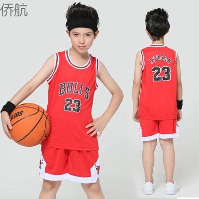 兒童籃球服套裝男女童幼兒園球衣小學生籃球運動服小孩大童
