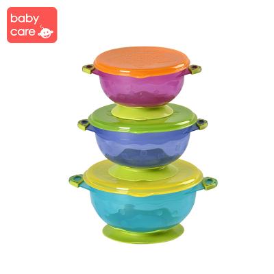babycare兒童寶寶餐具 嬰兒強力吸盤碗帶蓋 輔食碗盒 雙耳三件套 3560