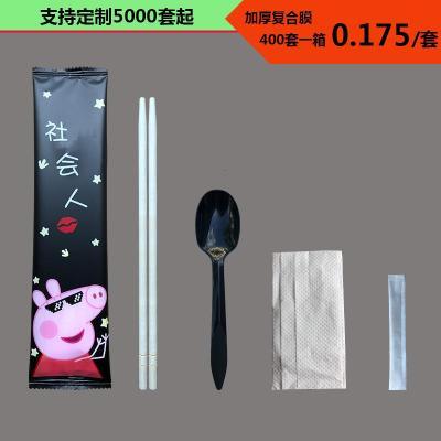 一次性筷子四件套裝勺子牙簽四合一餐具包三件套外賣打包定制【定制】 800套-社會人圓筷黑勺00666