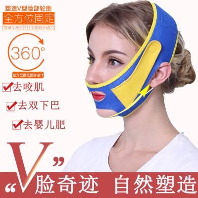【蘇寧優選】瘦臉神器面罩V臉睡眠面罩學生瘦臉儀面膜男女瘦雙下巴去法令紋 藍黃色(法令紋瘦臉)
