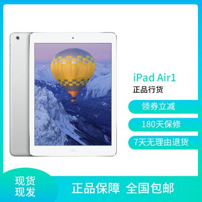 【二手9成新】Apple/蘋果 iPad Air1 國行正品 16Gwifi版 灰色 平板電腦
