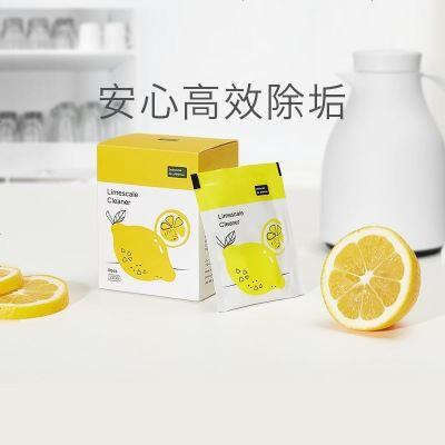 babycare 檸檬酸除垢劑食品級調奶器電熱水壺除水垢清潔劑家用