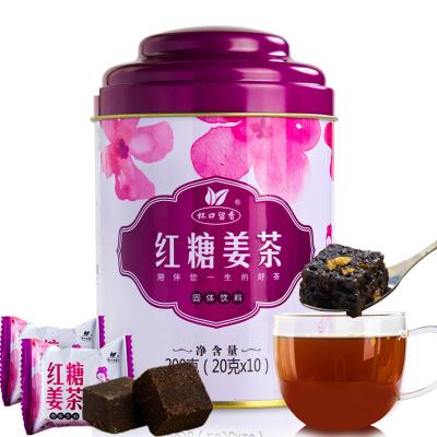 【買2送不銹鋼勺】紅糖姜茶杯口留香紅糖姜茶塊200g姜母茶速溶老姜湯