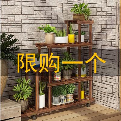 阳台花架子实木多层室内客厅特价落地式省空间绿萝多肉家用花盆架