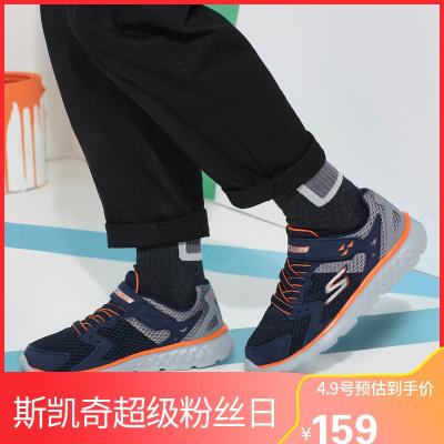 Skechers斯凱奇秋季男童兒童跑步鞋 舒適休閑運動鞋97680L