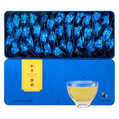 【買1送1】八馬茶葉 安溪原產清香型鐵觀音烏龍茶 地理標志產品 盒裝252g