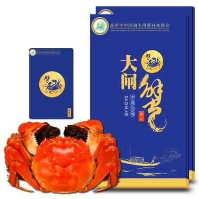 老濮头大闸蟹礼券螃蟹提货卡礼卡1088型公蟹3.5两 母蟹2.5两 4对礼盒装