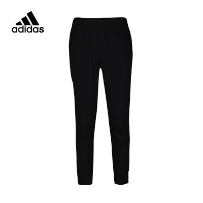 阿迪达斯Adidas 秋冬新款男子训练运动长裤舒适透气DP6792