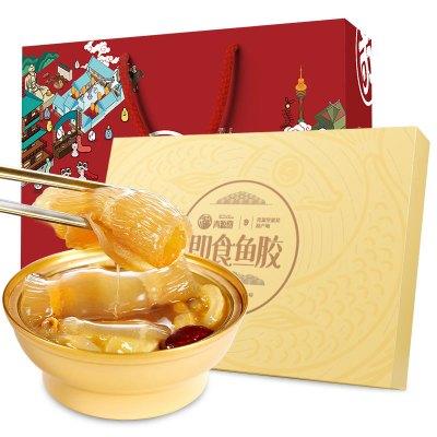 青源堂 即食花胶 即食鱼胶鱼肚藜麦红枣味 138克x6盒 礼盒装