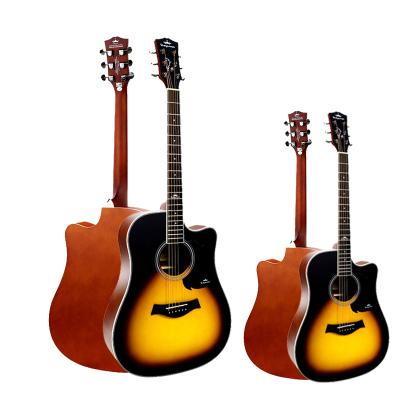 卡馬自營(KEPMA)D1C3TSM民謠吉他初學入門吉他木吉它jita日落啞光41英寸