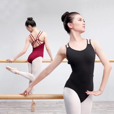 天天舞苑,Daydance芭蕾舞練功服成人女舞蹈藝考形體服吊帶連體服舍賓服基訓服體操服