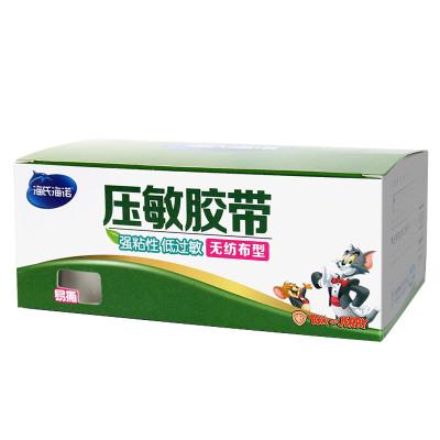 海氏海諾 12卷盒裝低敏透氣傷口包扎固定膠帶貼家用易撕無紡布壓敏膠帶膠布