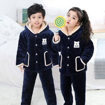 儿童睡衣冬季三层夹棉加厚款男女孩法兰绒套装水晶贝贝绒宝宝棉袄凝骢