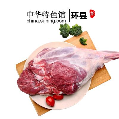 環縣羊肉羊腿烤羊腿 新鮮羊肉生羊腿 生羊肉燒烤食材新鮮去骨生羊肉后腿肉冷凍羊腿包環縣羊羔肉環縣羊肉羊腿3斤