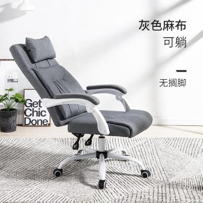 八九间电脑椅老板椅办公椅靠背椅可躺布艺椅旋转椅凳舒适家用现代简约书房椅可升降卧室金属钢制脚