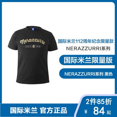 國際米蘭INTER T-SHIRT NERAZZURRI系列 黑色