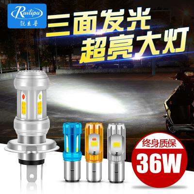 澳派銳立普電動車燈摩托車led大燈超亮遠近光內置前大燈改裝雙爪燈泡