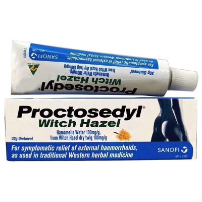 Proctosedyl 【澳洲進口】 Ointment Proctosedyl痔瘡膏 30g 澳洲 藍色(外用)*1支
