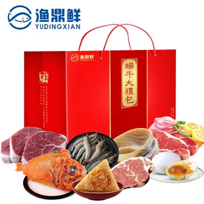 端午節禮品988型海鮮牛排大禮包禮盒粽子咸鴨蛋順豐冷鏈