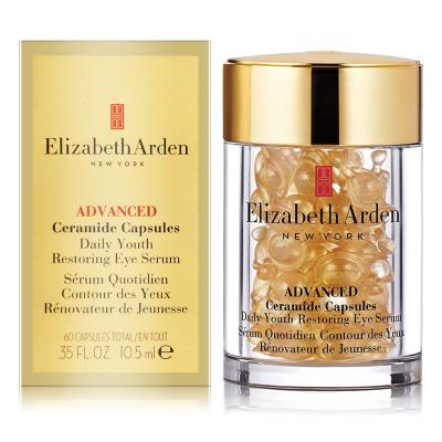 Elizabeth Arden伊丽莎白雅顿时空焕活眼部胶囊精华液10.5ml (约60粒)神经酰胺淡纹紧致 原装正品