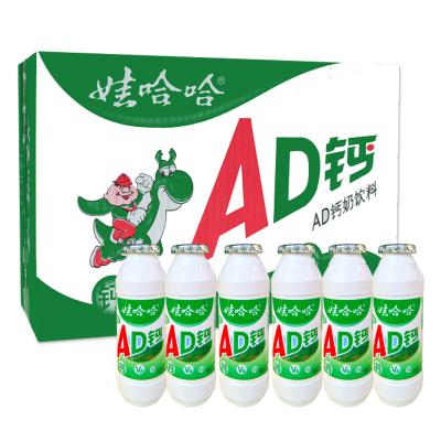 娃哈哈AD鈣奶100ml*18瓶小瓶兒童牛奶酸奶 營養美味【4月新貨】