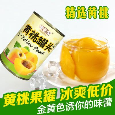 【中华特色】丰县馆 桃又淘精选黄桃罐头 425g*1瓶装 对开黄桃 水果罐头方便速食 华东