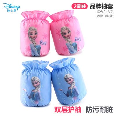 迪士尼(Disney)兒童袖套2副裝 男童女童防臟套袖 女孩秋冬雙層防水防污袖頭 寶寶幼兒畫畫小護袖