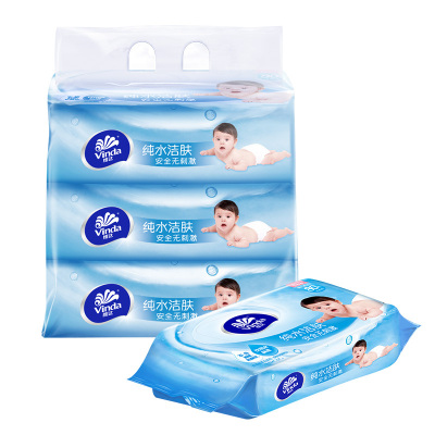 維達(Vinda) 濕巾 嬰兒柔濕巾80片*3包 寶寶兒童衛生潔膚濕紙巾(新舊包裝交替發貨)