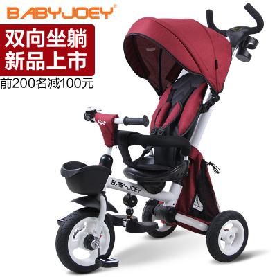 童车三轮车手推车 Babyjoey 英国儿童三轮脚踏车折叠宝宝1-3-5岁手推车自行车 骑士