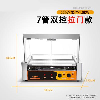 商用小型熱狗機烤香腸機7管家用臺式烤火腿烤腸機納麗雅全自動恒溫 紫色