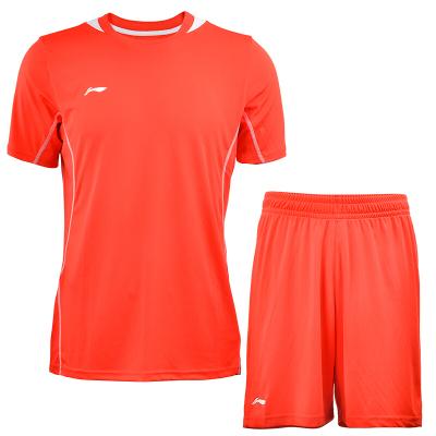 LINING李宁足球服套装男士比赛服足球衣训练服套服短裤