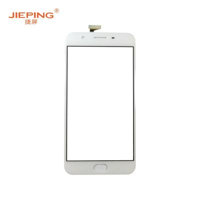 捷屏(JIEPING)適用于oppoA59原觸摸 手機觸摸蓋板維修更換 白色(不含稅)