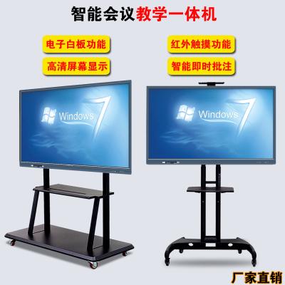 多視彩 (DUOSHICAI)65英寸教育一體機觸控多媒體觸摸屏平板查詢機電子白板顯示器壁掛幼兒園學校黑板教育電腦