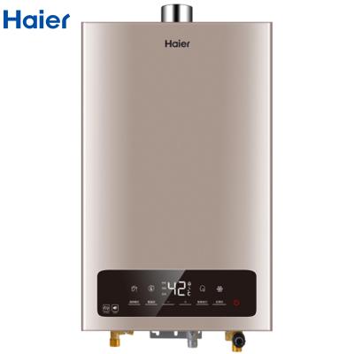 【99新】Haier/海尔JSQ31-16YC6(12T)水气双调恒温燃气热水器16升静音运作快速出热水智能防冻