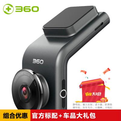 360行车记录仪 G300 迷你隐藏 高清夜视 无线测速电子狗一体 黑灰色+礼盒套餐