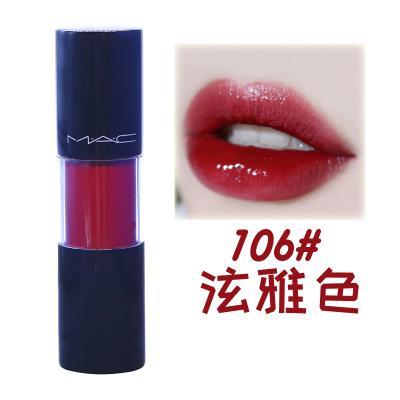 【正品保障】MAC魅可106 棒棒糖106唇釉唇彩唇蜜染唇液106#泫雅色 nointerruption