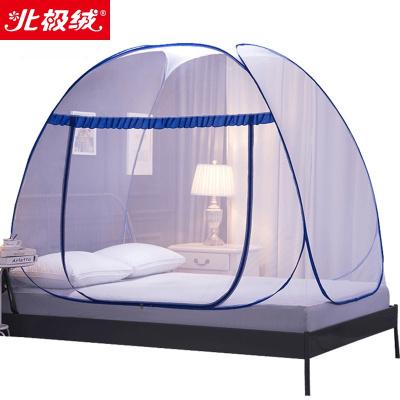 北極絨(Bejirog)蚊帳免安裝1.5m1.8m雙人蒙古包蚊帳宿舍學生床上用品